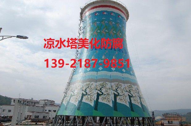 http://himg.china.cn/0/4_228_1005869_619_410.jpg