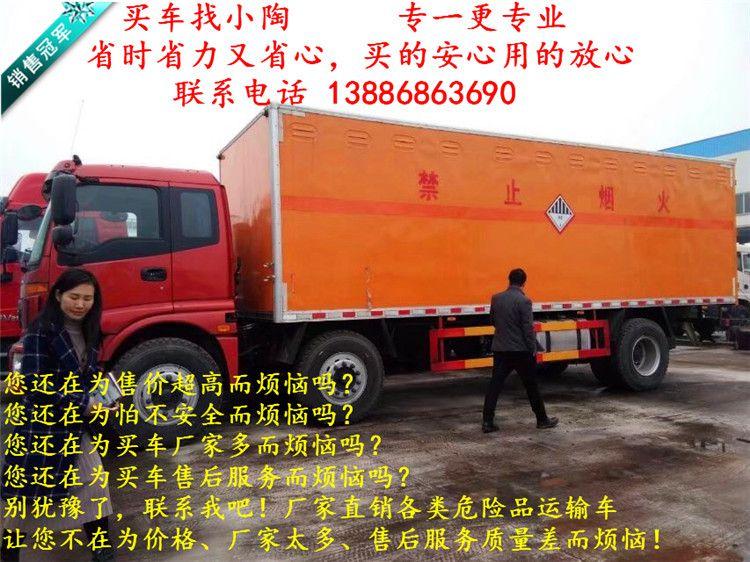 http://himg.china.cn/0/4_228_1018181_750_562.jpg
