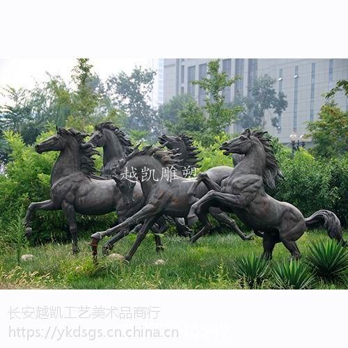 园林铜马雕塑厂家,园林铜马雕塑图片,园林铜马雕塑定做,优质园林铜马雕塑价格