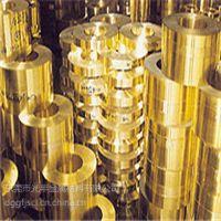 H68精密黄铜箔 光亮面0.05 0.03mm无铅黄铜带 硬态