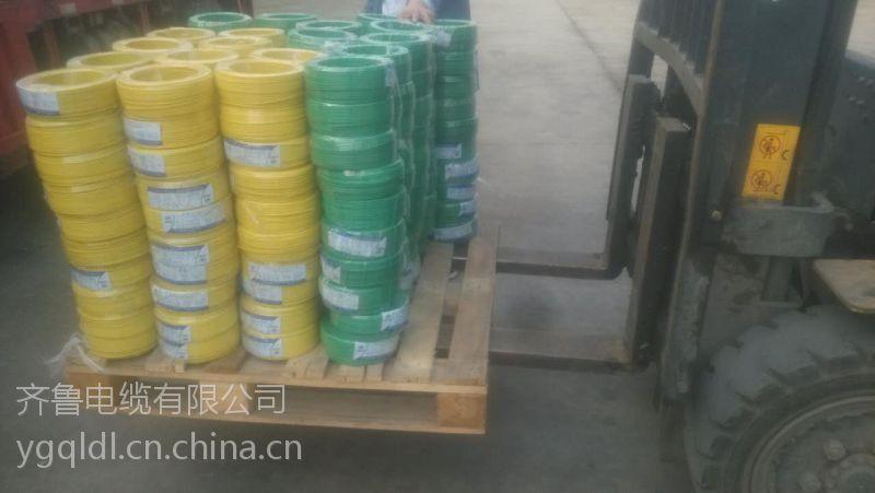 供应齐鲁牌裸铜线多芯交联塑料绝缘聚氯乙炔PVC护套光复电缆 3*24