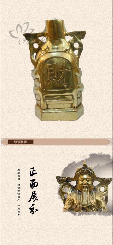聚珍盆财神物爷_03