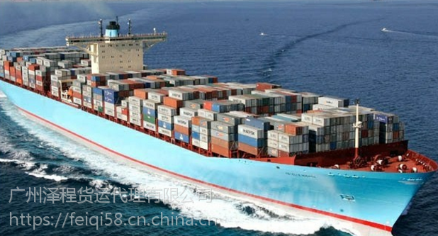 给的一个马来西亚海运费组成里有个附加费