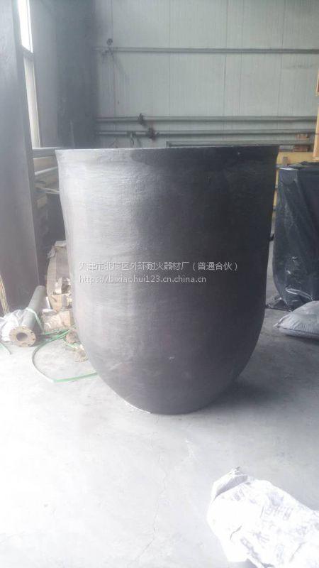 天津市石墨坩埚特色、石墨坩埚新尺寸
