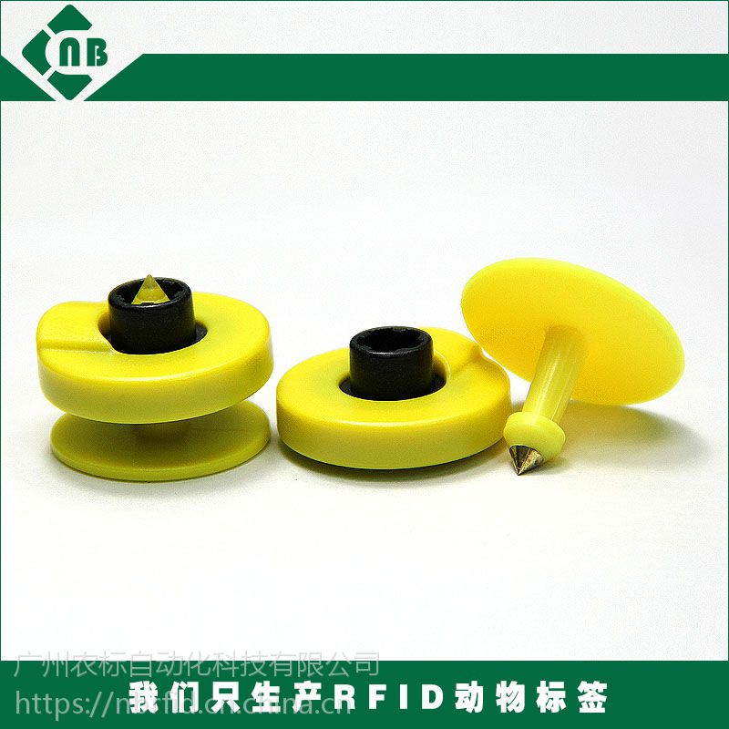 RFID通孔电子耳标、RFID动物耳标、猪耳电子标签、无源采集数据