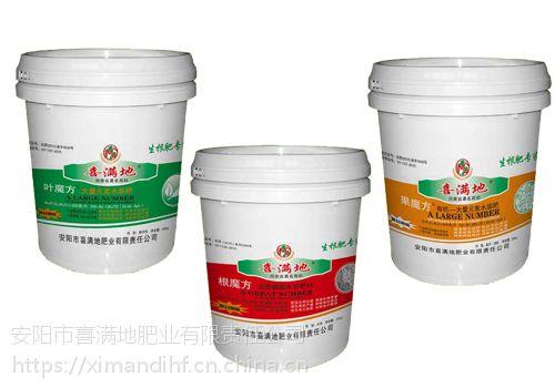 皇帝柑用喜满地高钾液体水溶肥产量销量双丰收