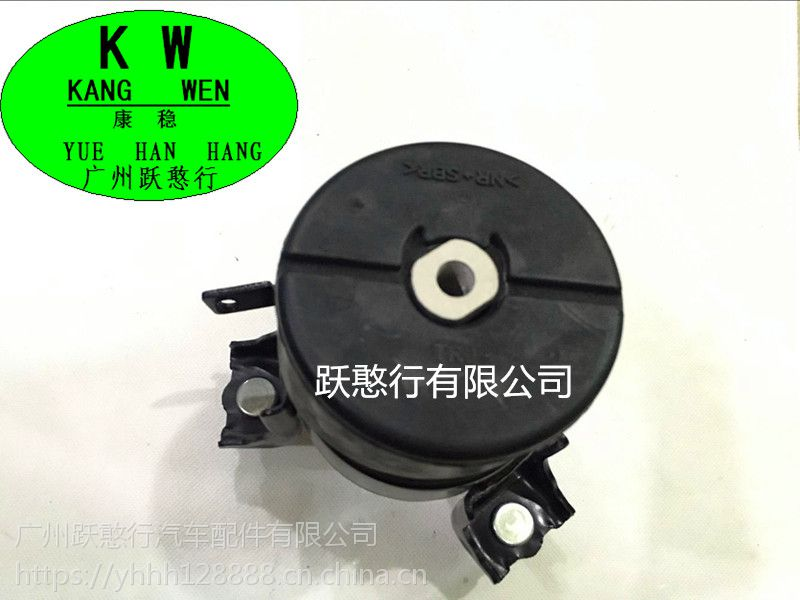 供应12361-37050 ZRE 发动机脚胶 厂家直销