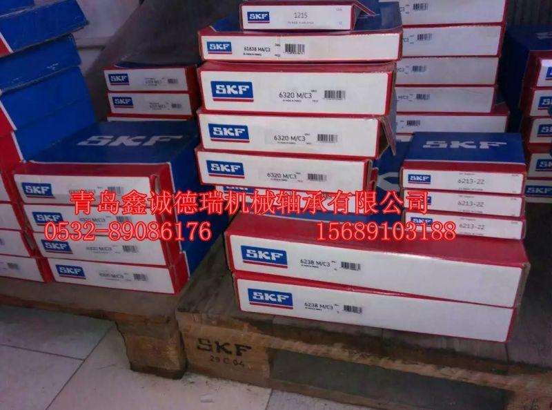 http://himg.china.cn/0/4_228_235854_800_594.jpg
