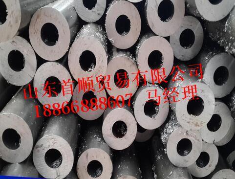 http://himg.china.cn/0/4_228_236094_481_366.jpg