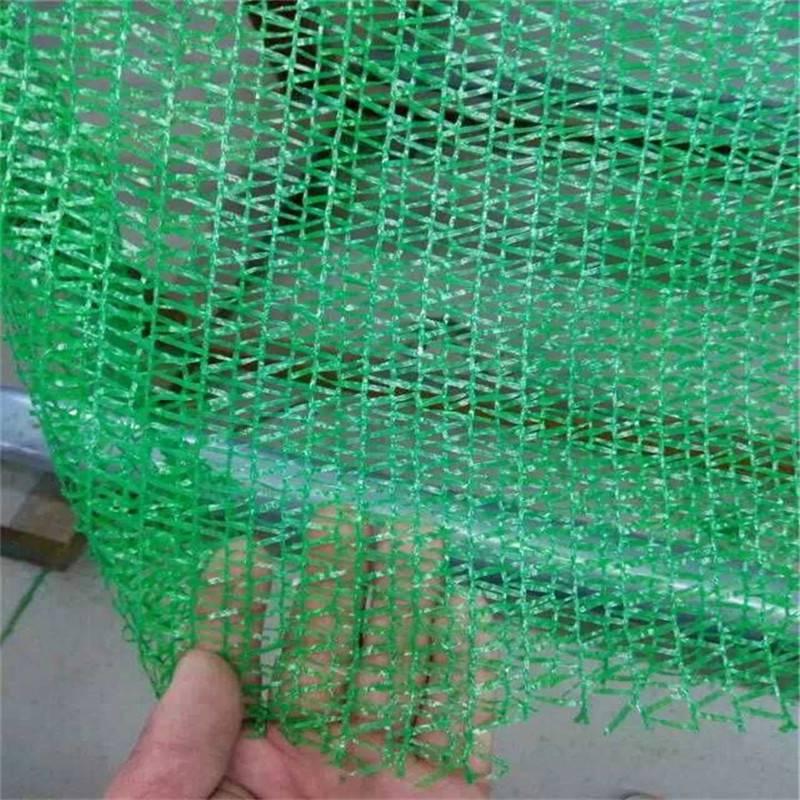 盖土网价格 防风防尘网 农用遮阳网