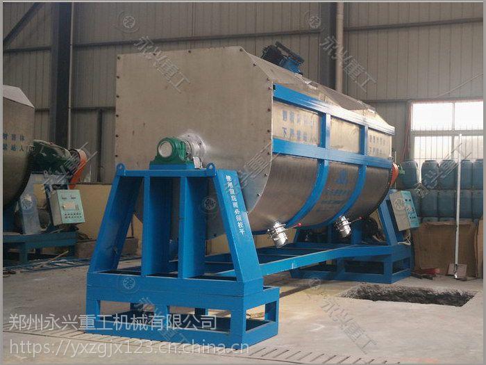 郑州永兴荥阳厂家专供10吨真石漆搅拌机 化工质感涂料搅拌机