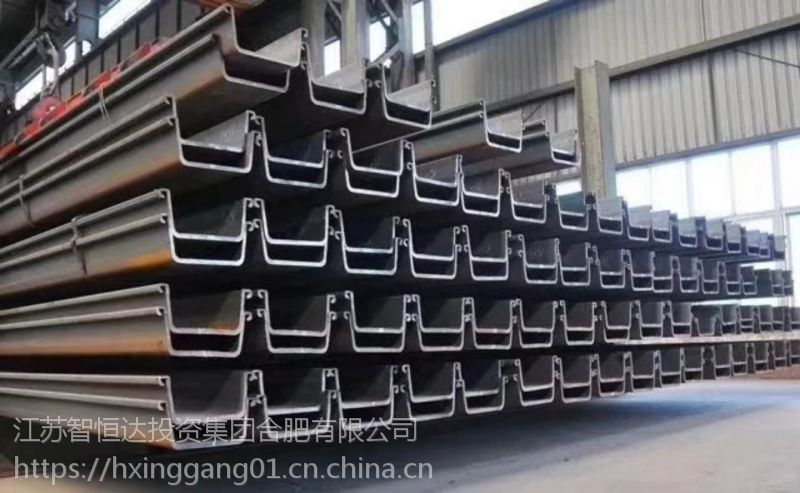 江苏智恒达岳洋通钢铁集团出售津西 钢板桩啦