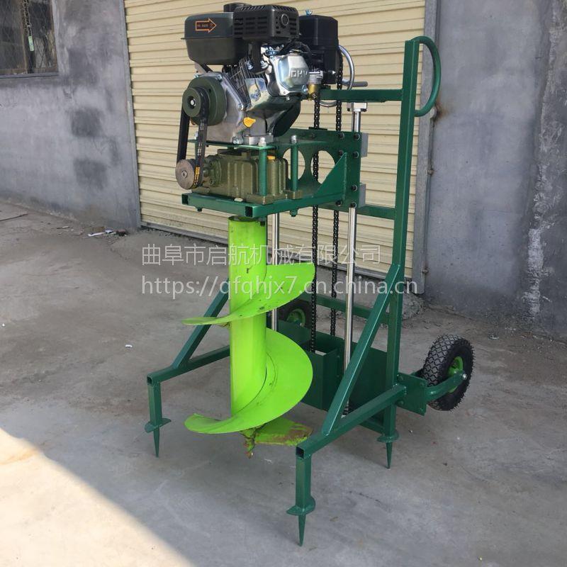 启航手提式打坑机 电线杆挖坑机 四轮拖拉机植树钻坑机