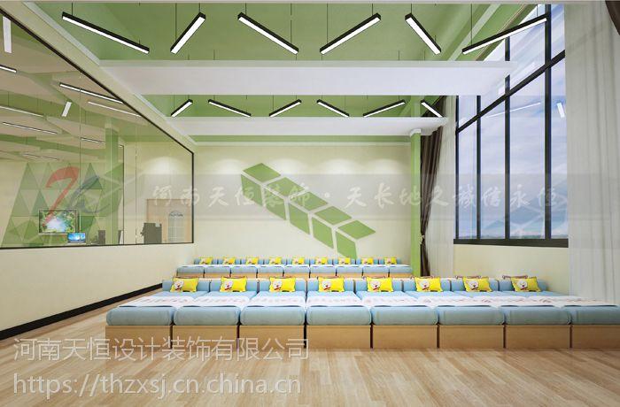 洛阳孟津幼儿园装修公司—孟津幼儿园设计要满足未来发展趋势