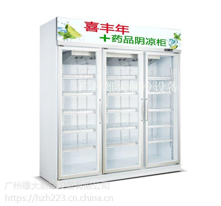 日喀则超市冷柜
