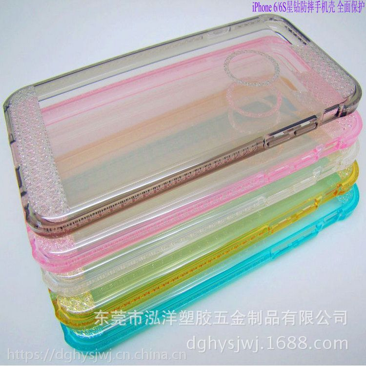 iphone6s星钻手机壳 透明防摔保护套 苹果6 闪粉钻石纹手机套来电闪