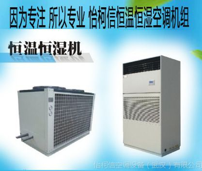 新风酒窖空调供应 带新风系统酒窖空调供应