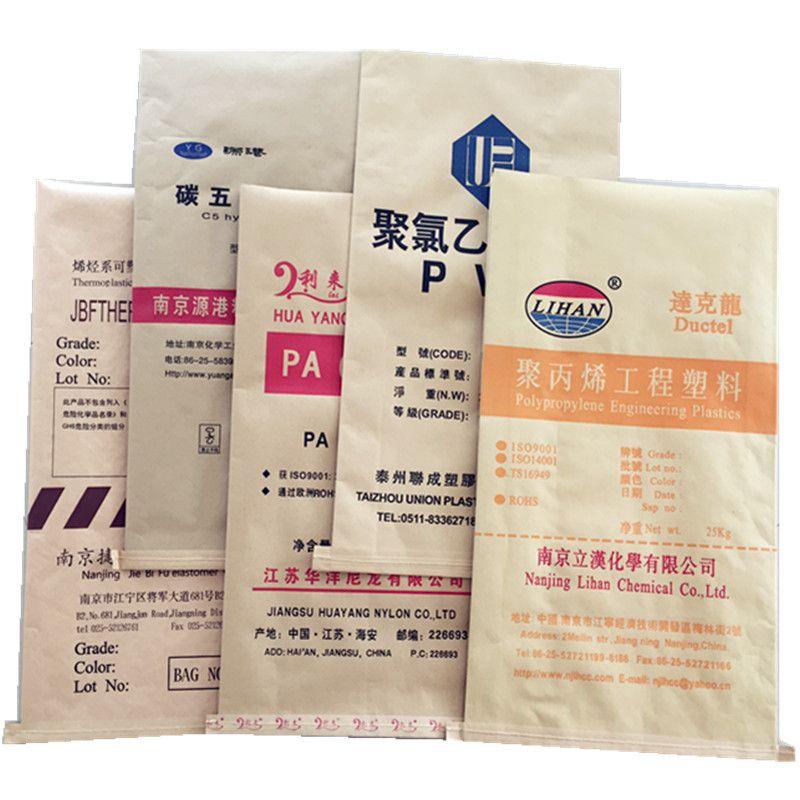 厂家专业定做纸塑复合袋质量保证