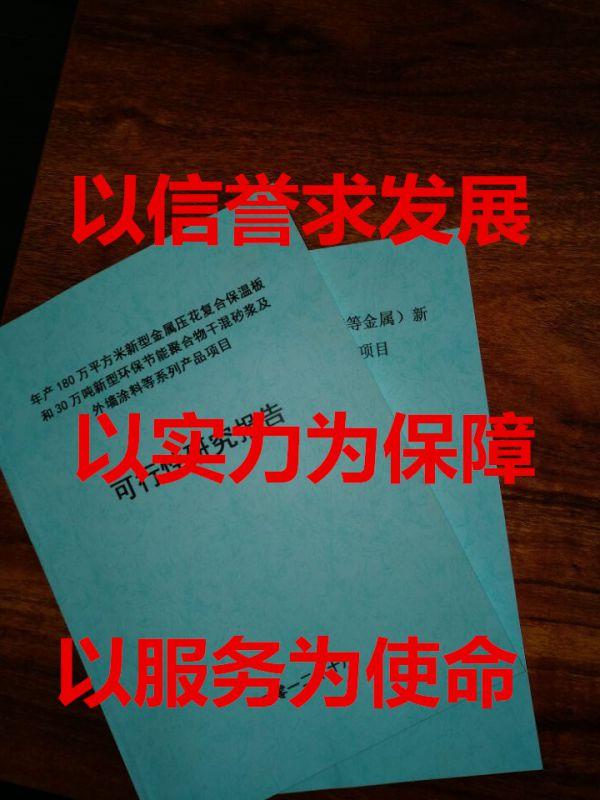 秦皇岛青龙满族自治县市政工程类预算可信赖公司