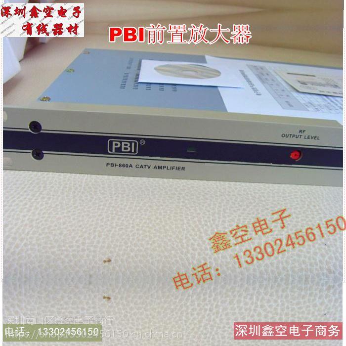正品PBI-860A有线电视前置放大器 标准机架型CATV前端放大器860