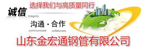 http://himg.china.cn/0/4_228_243070_500_173.jpg