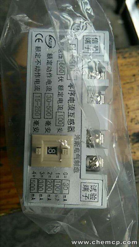 http://himg.china.cn/0/4_228_243404_450_800.jpg