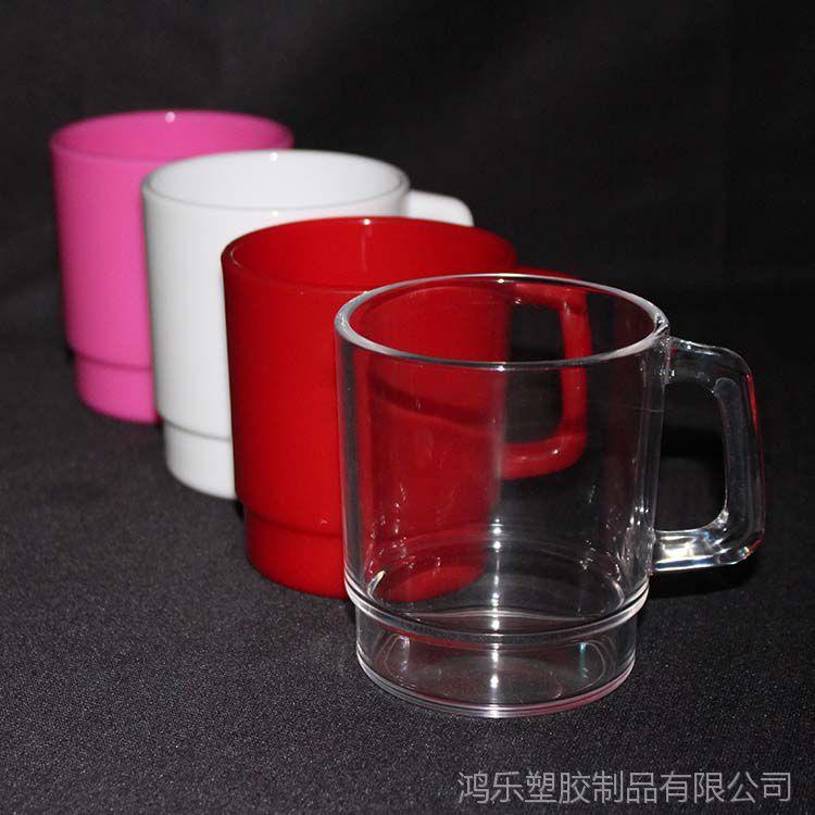 东莞厂家定制直销PP实色马克塑料杯330ml塑料咖啡杯1137手柄杯杯身可印刷LOGO
