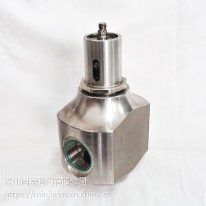 不锈钢背压阀 减压型调压阀