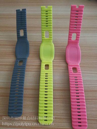 优质双色表带原材料 TPU材料生产厂