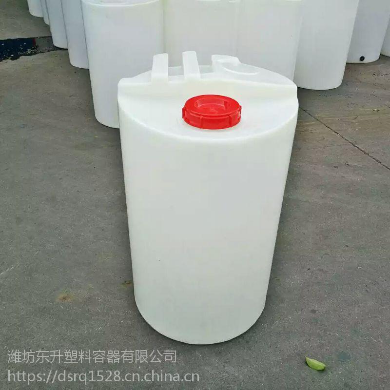 供应聚乙烯200升加药箱耐酸碱 食品级塑料水箱 厂家直销