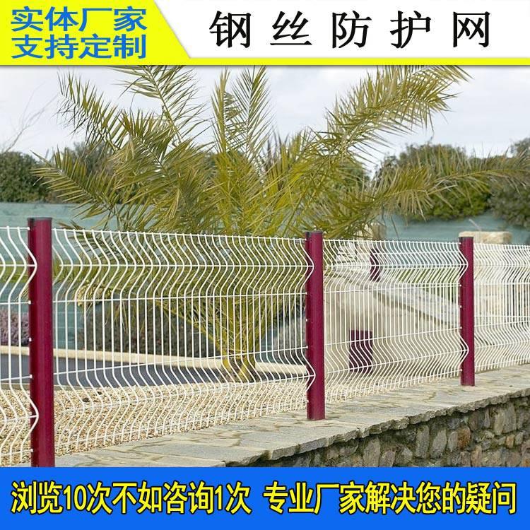 海口发电站铁丝网护栏 桃型柱隔离栅厂家 三亚水库围栏网