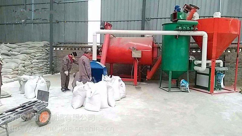 云南楚雄销售多功能HJJ2吨全自动腻子粉搅拌机生产线厂家特供