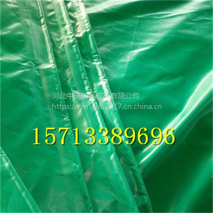 北京三防布油布厂家及价格