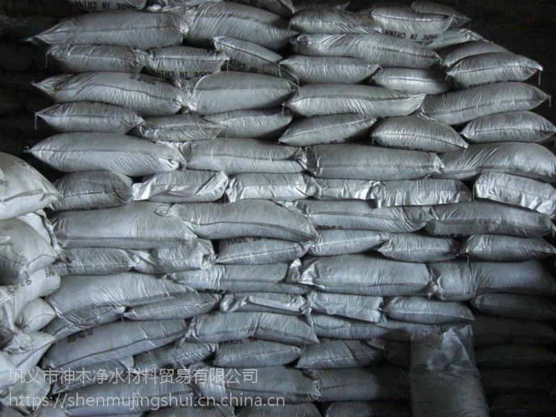 神木净水材料活性炭用于饮用水深度净化三门主要技术
