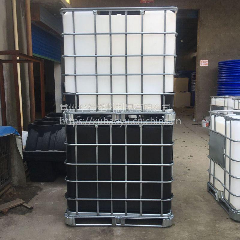 广西1吨IBC集装桶 酸碱容器PE塑料化工吨桶