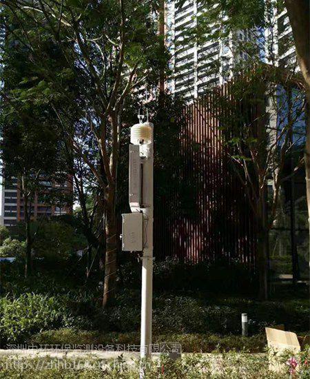 中环环保ZHHB-YZ在线扬尘监测器 环保监测仪 温度湿度检测仪 工地环境检测仪器