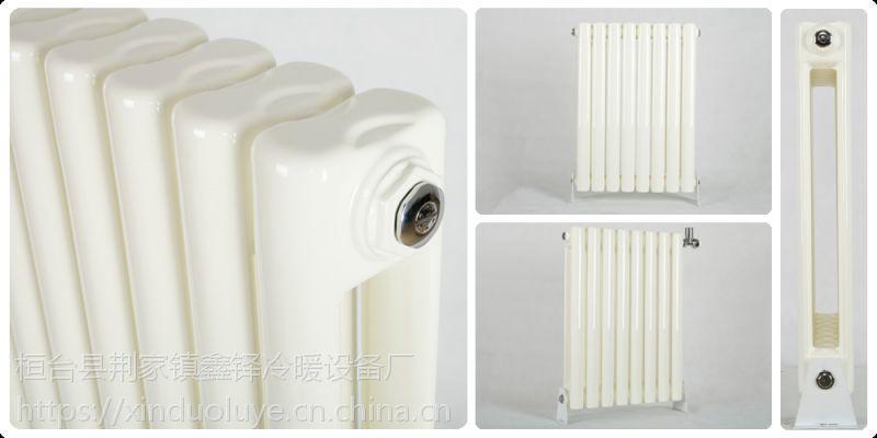 钢制暖气片 钢二柱暖气片 淄博暖气片
