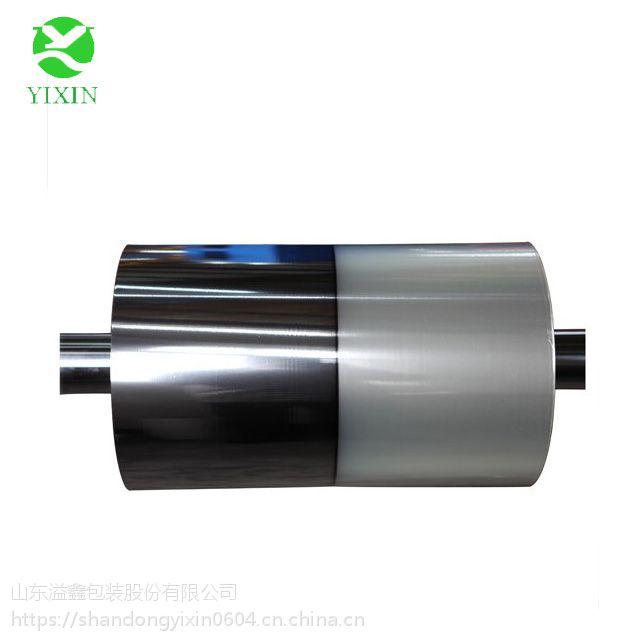 PET镀铝膜,VMPET,PET阴阳膜,半镀膜,半透膜,阴阳镀铝膜