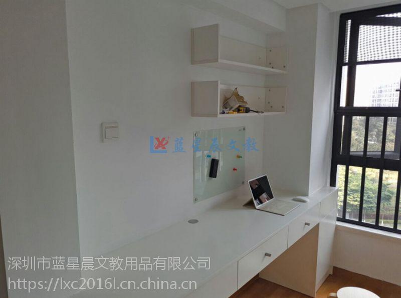 佛山升降白板供应L惠州钢化玻璃白板C办公白板可定制