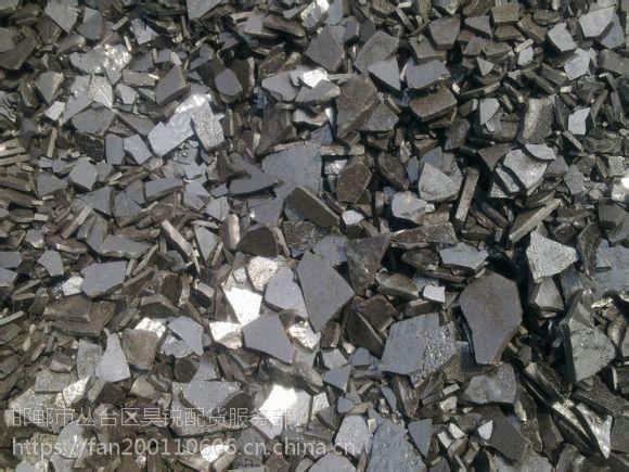 长期供应优质防水专用煤沥青沥青片