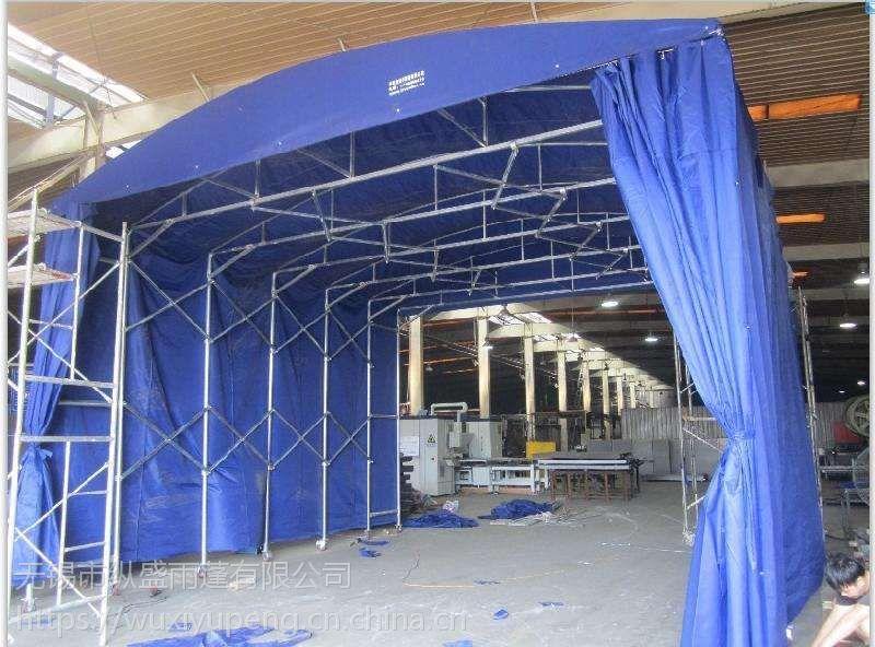 常州推拉雨棚仓库帐篷移动遮阳车棚车库活动折叠伸缩烧烤大排档蓬雨篷