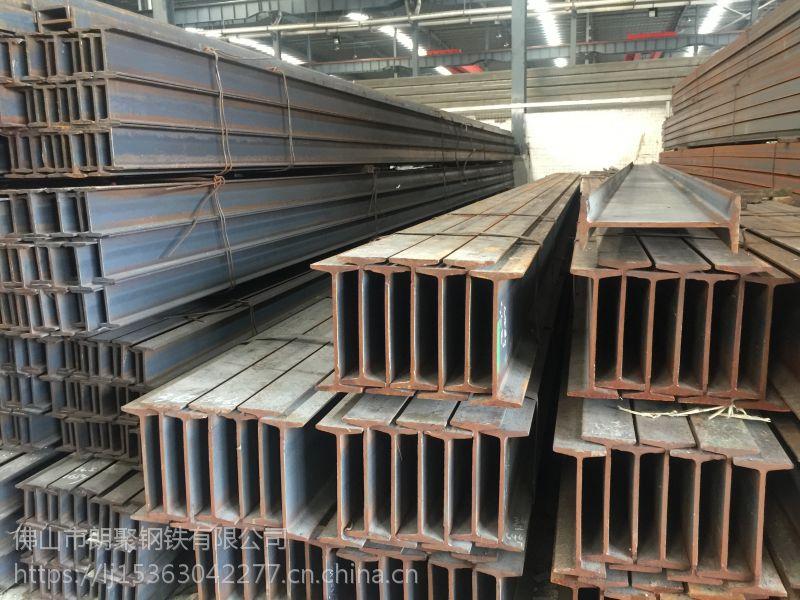 云浮国标工字钢价格规格材质厂家批发佛山朗聚钢铁有限公司