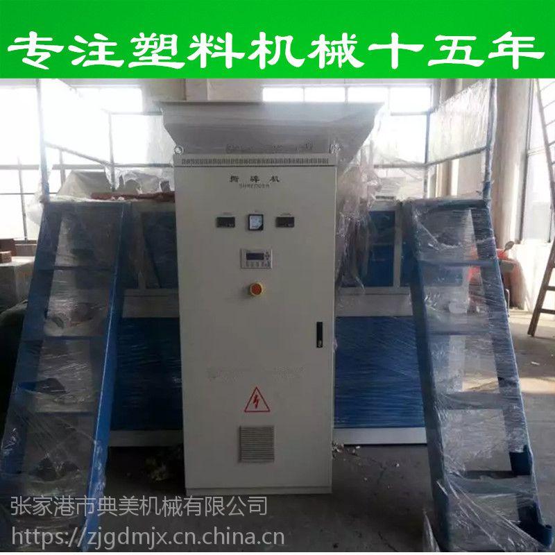薄膜无水清洗生产线 张家港市典美机械