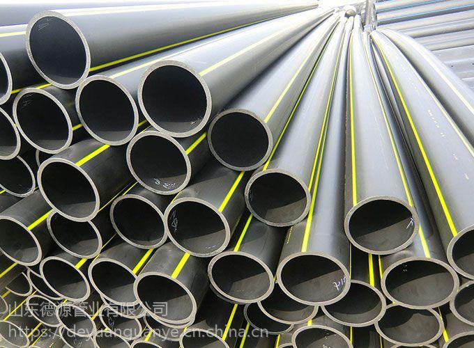 城镇燃气管理条例_HDPE燃气管价格