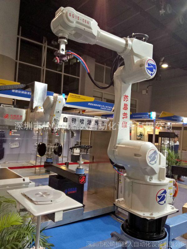 自动喷漆机器人 多功能喷漆机械手 自动喷漆机涂装机器人喷漆机械