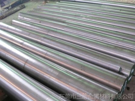 专业销售1.6587德标优质硬化结构钢规格齐全