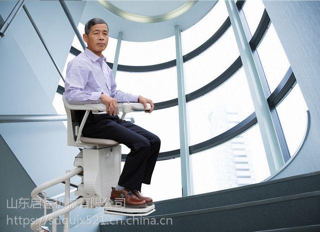 抚州市 临川区启运直销QYXJZ无障碍座椅电梯 斜挂式升降平台