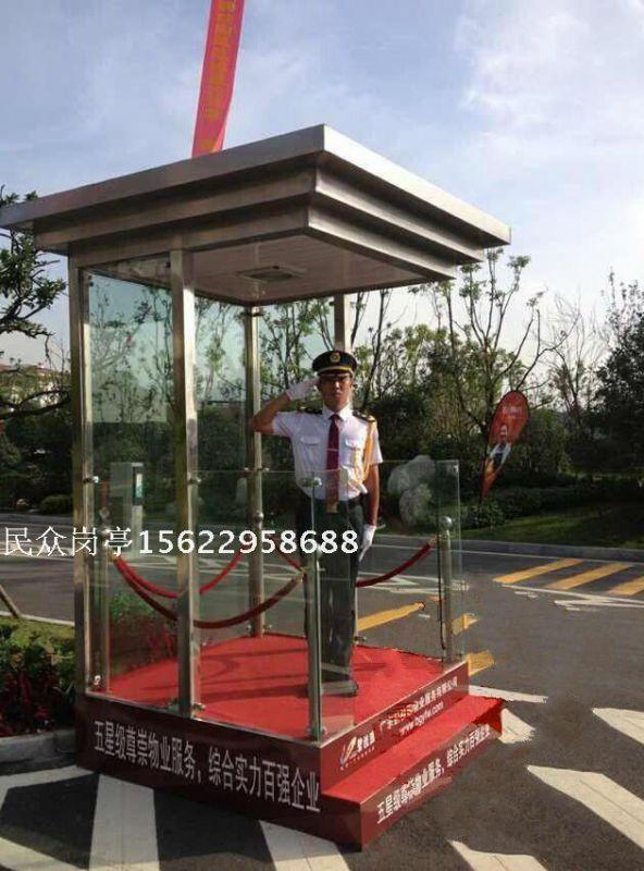 供应众民钢结构停车场出入品收费岗亭(zm-sf001)