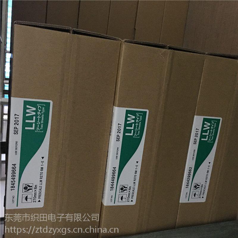 LLLW/一级代理日本富士感压纸 原装正品 现货供应