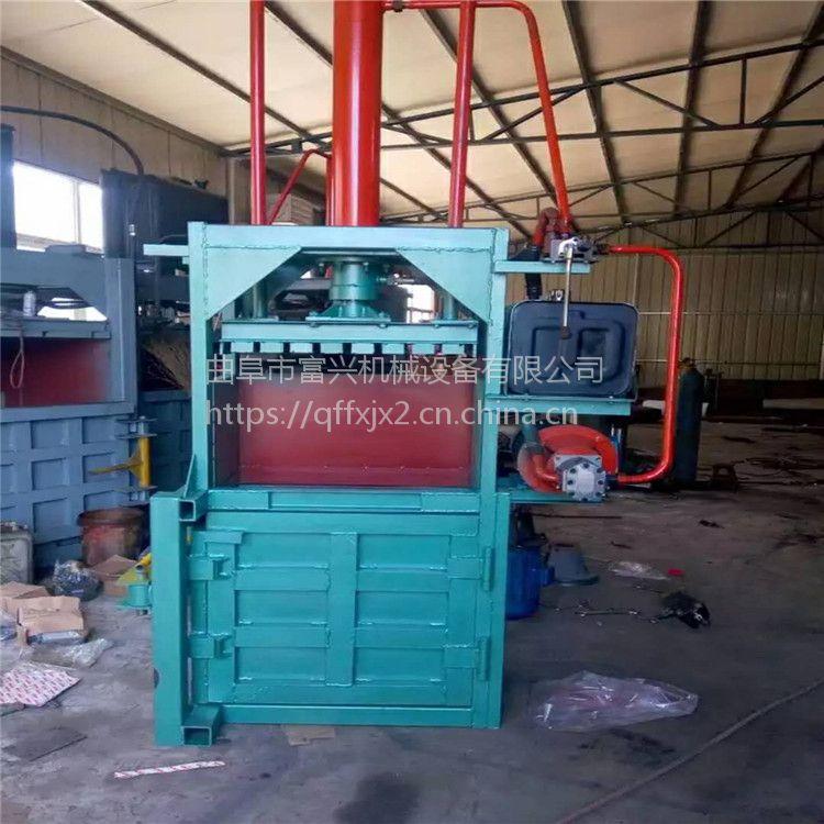 农场稻壳压块机 铁丝网压块机 富兴 定做双缸海绵液压打包机
